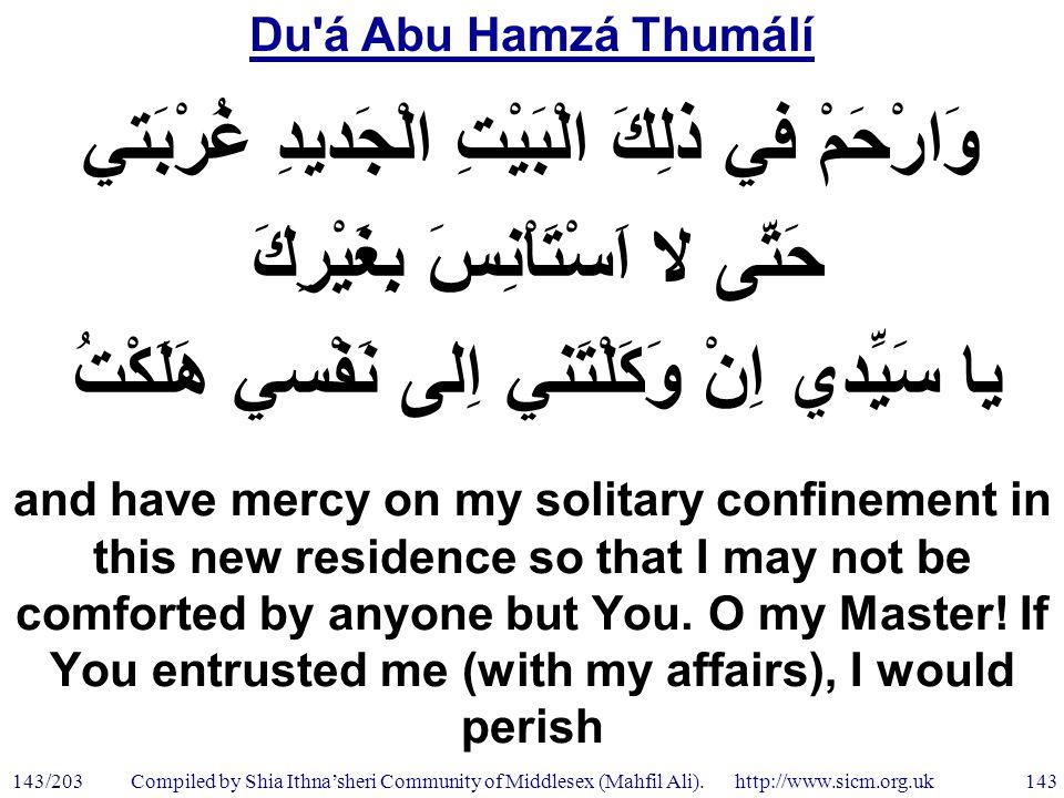Du á Abu Hamzá Thumálí 143/203 143 Compiled by Shia Ithna'sheri Community of Middlesex (Mahfil Ali).