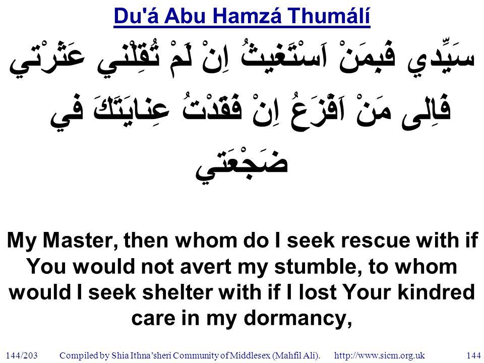 Du á Abu Hamzá Thumálí 144/203 144 Compiled by Shia Ithna'sheri Community of Middlesex (Mahfil Ali).