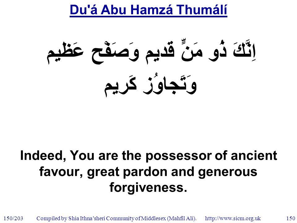 Du á Abu Hamzá Thumálí 150/203 150 Compiled by Shia Ithna'sheri Community of Middlesex (Mahfil Ali).