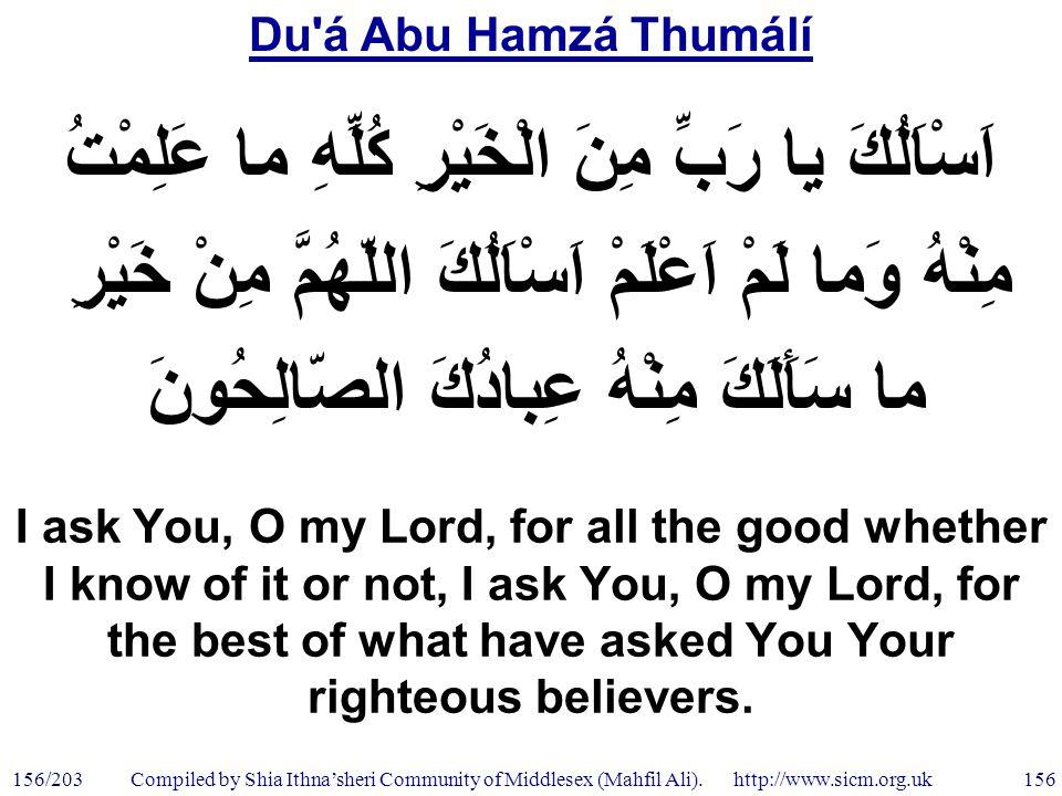 Du á Abu Hamzá Thumálí 156/203 156 Compiled by Shia Ithna'sheri Community of Middlesex (Mahfil Ali).