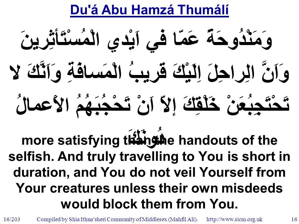 Du á Abu Hamzá Thumálí 16/203 16 Compiled by Shia Ithna'sheri Community of Middlesex (Mahfil Ali).