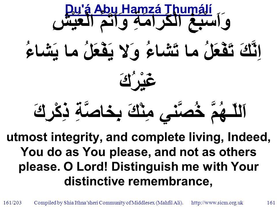 Du á Abu Hamzá Thumálí 161/203 161 Compiled by Shia Ithna'sheri Community of Middlesex (Mahfil Ali).