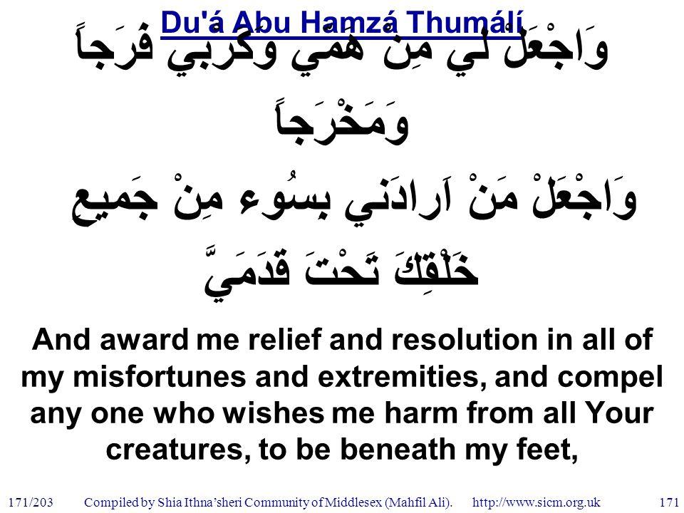 Du á Abu Hamzá Thumálí 171/203 171 Compiled by Shia Ithna'sheri Community of Middlesex (Mahfil Ali).