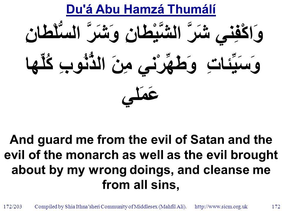 Du á Abu Hamzá Thumálí 172/203 172 Compiled by Shia Ithna'sheri Community of Middlesex (Mahfil Ali).