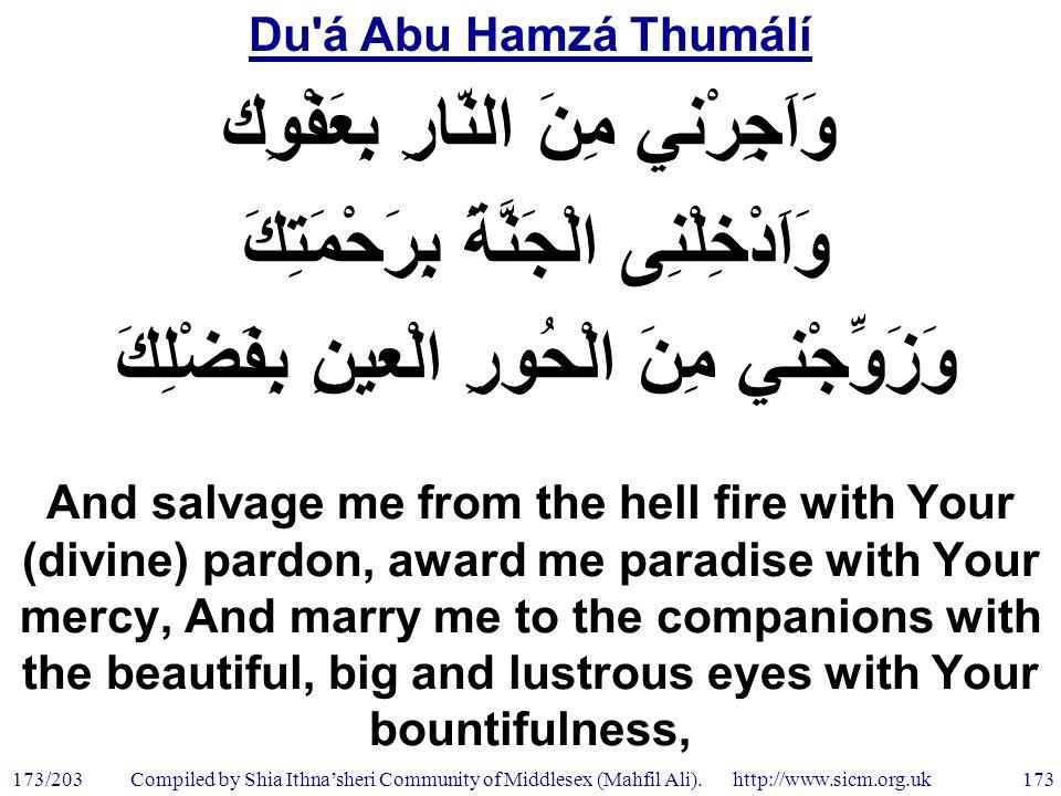 Du á Abu Hamzá Thumálí 173/203 173 Compiled by Shia Ithna'sheri Community of Middlesex (Mahfil Ali).