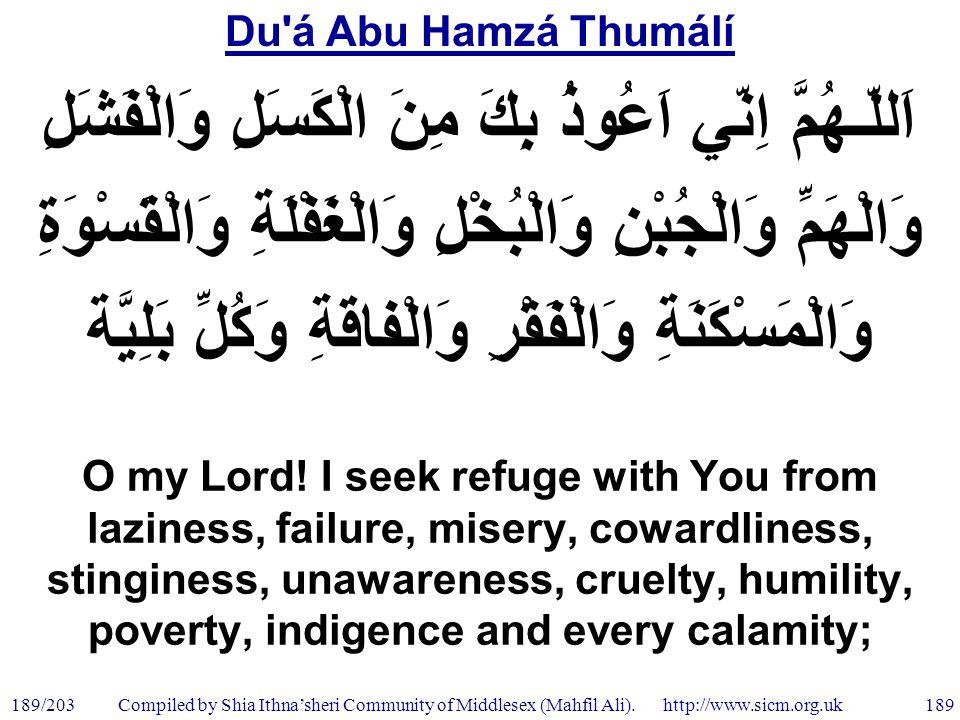 Du á Abu Hamzá Thumálí 189/203 189 Compiled by Shia Ithna'sheri Community of Middlesex (Mahfil Ali).