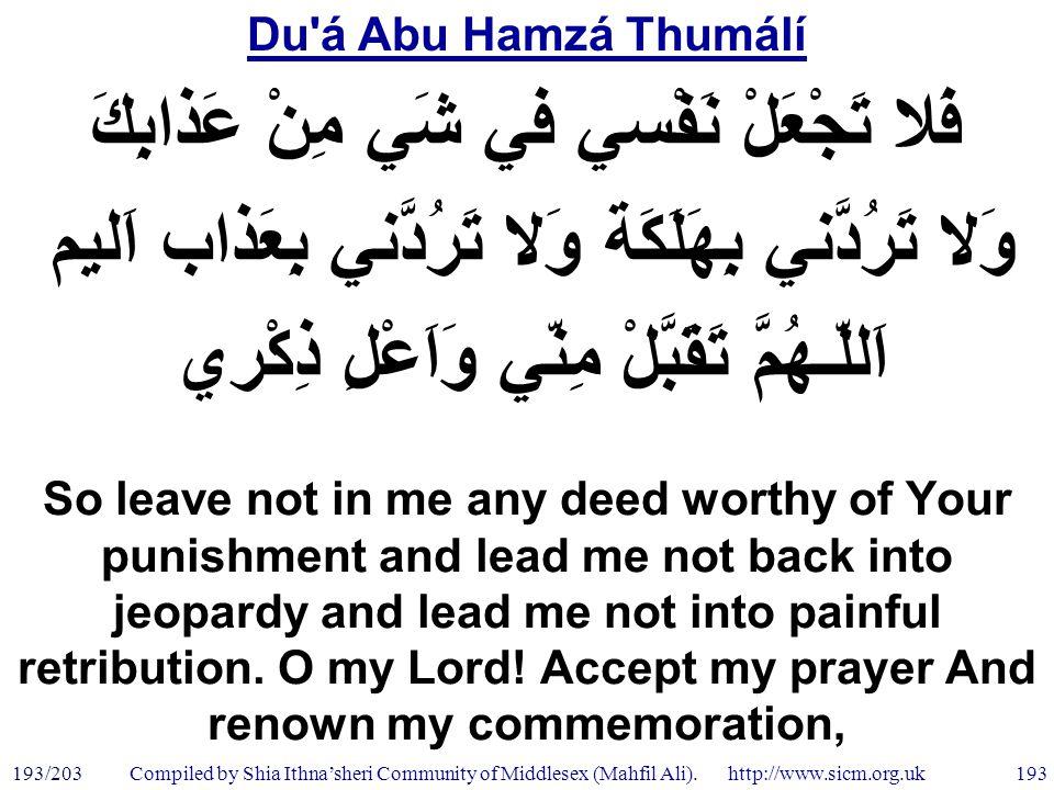 Du á Abu Hamzá Thumálí 193/203 193 Compiled by Shia Ithna'sheri Community of Middlesex (Mahfil Ali).