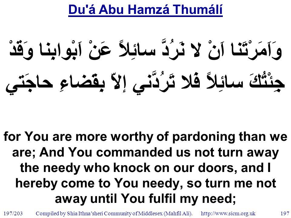 Du á Abu Hamzá Thumálí 197/203 197 Compiled by Shia Ithna'sheri Community of Middlesex (Mahfil Ali).