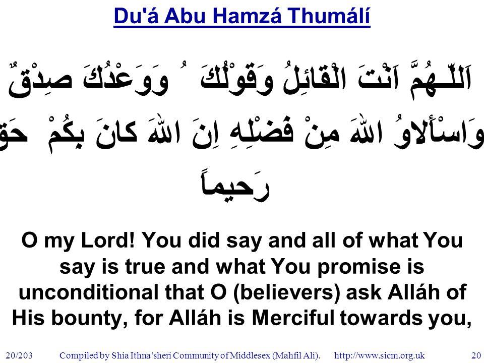 Du á Abu Hamzá Thumálí 20/203 20 Compiled by Shia Ithna'sheri Community of Middlesex (Mahfil Ali).