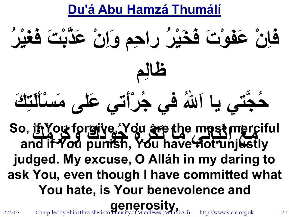 Du á Abu Hamzá Thumálí 27/203 27 Compiled by Shia Ithna'sheri Community of Middlesex (Mahfil Ali).