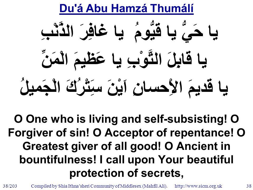 Du á Abu Hamzá Thumálí 38/203 38 Compiled by Shia Ithna'sheri Community of Middlesex (Mahfil Ali).