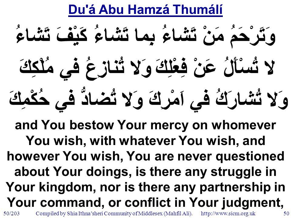 Du á Abu Hamzá Thumálí 50/203 50 Compiled by Shia Ithna'sheri Community of Middlesex (Mahfil Ali).