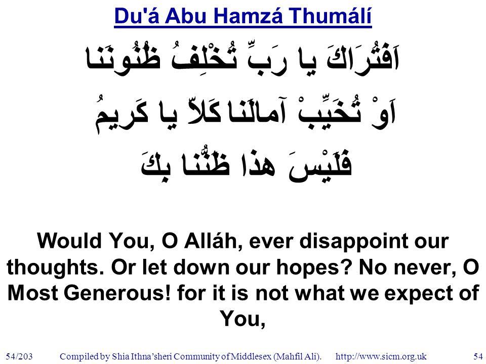 Du á Abu Hamzá Thumálí 54/203 54 Compiled by Shia Ithna'sheri Community of Middlesex (Mahfil Ali).