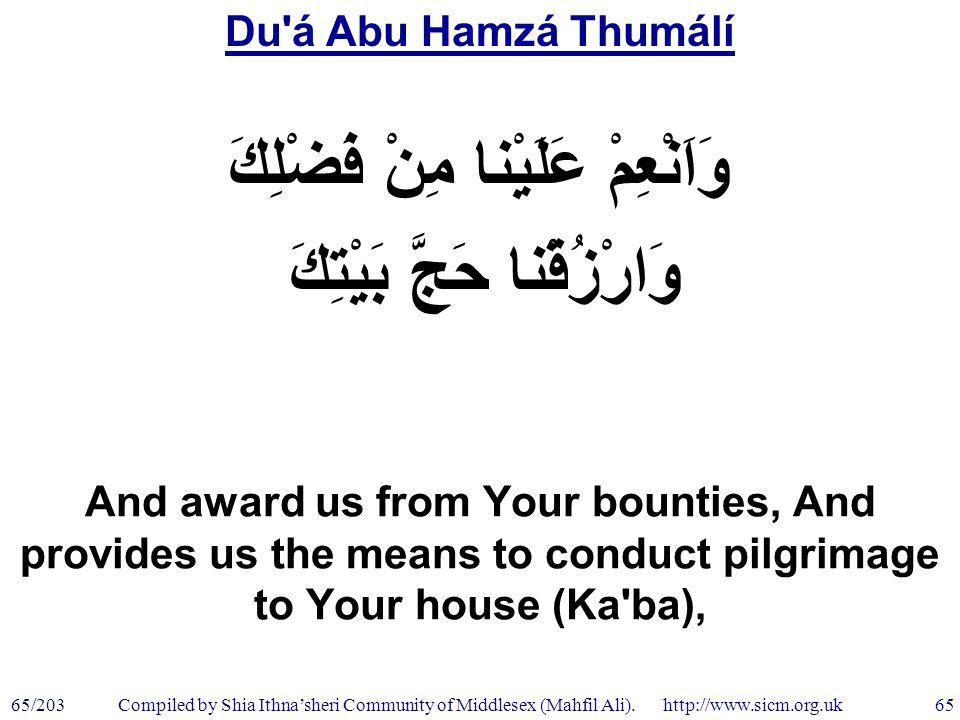 Du á Abu Hamzá Thumálí 65/203 65 Compiled by Shia Ithna'sheri Community of Middlesex (Mahfil Ali).