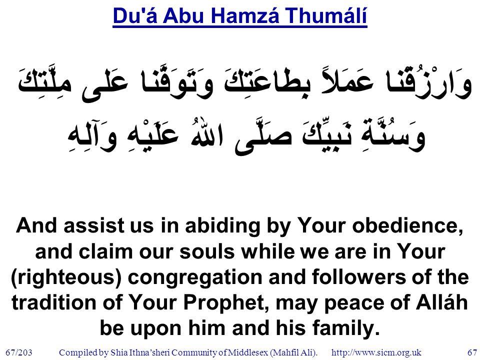 Du á Abu Hamzá Thumálí 67/203 67 Compiled by Shia Ithna'sheri Community of Middlesex (Mahfil Ali).