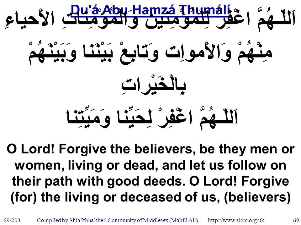 Du á Abu Hamzá Thumálí 69/203 69 Compiled by Shia Ithna'sheri Community of Middlesex (Mahfil Ali).