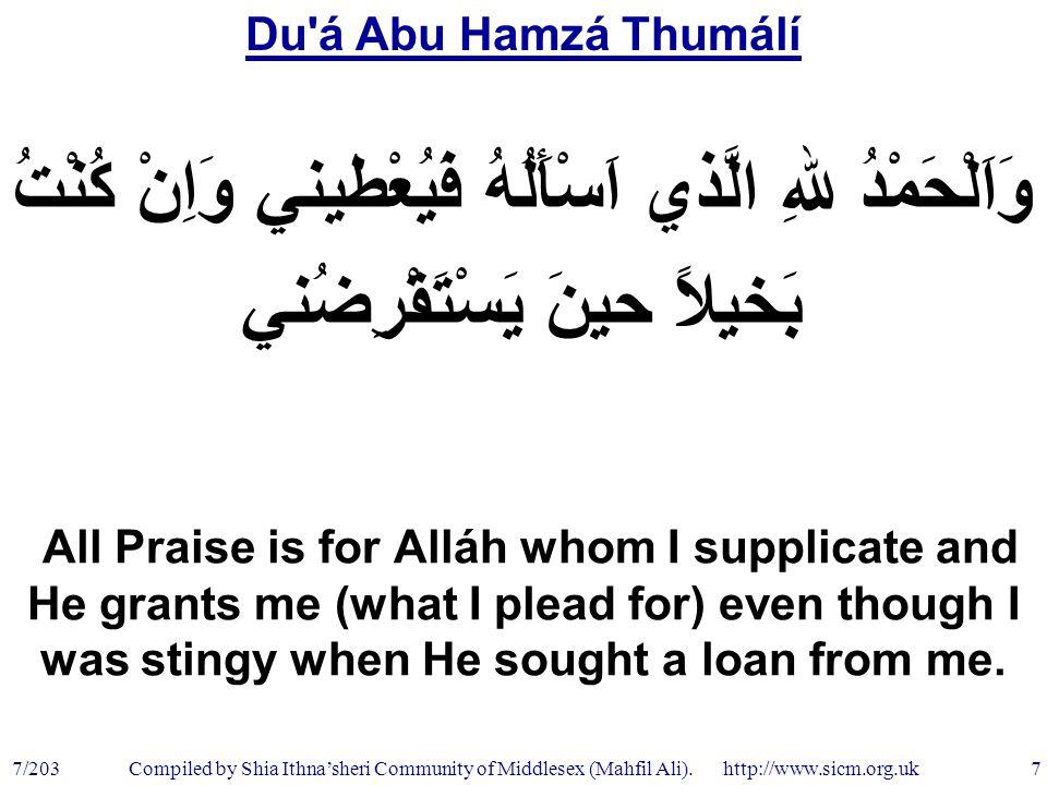 Du á Abu Hamzá Thumálí 7/203 7 Compiled by Shia Ithna'sheri Community of Middlesex (Mahfil Ali).