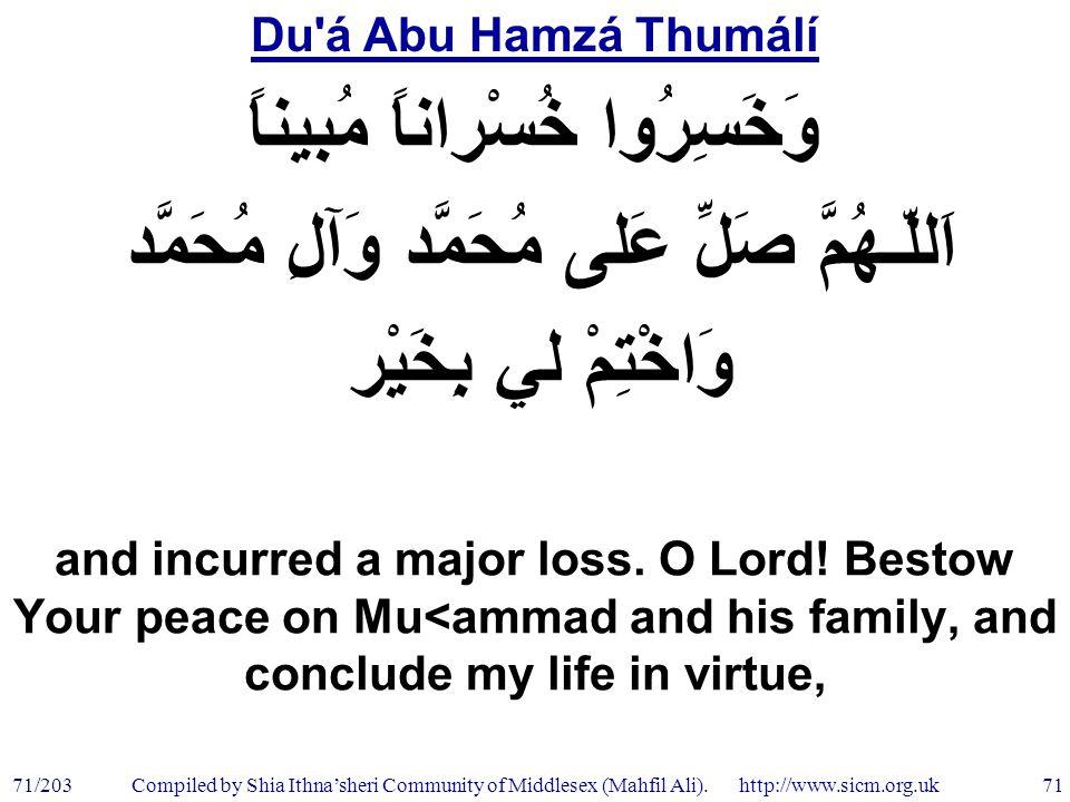 Du á Abu Hamzá Thumálí 71/203 71 Compiled by Shia Ithna'sheri Community of Middlesex (Mahfil Ali).
