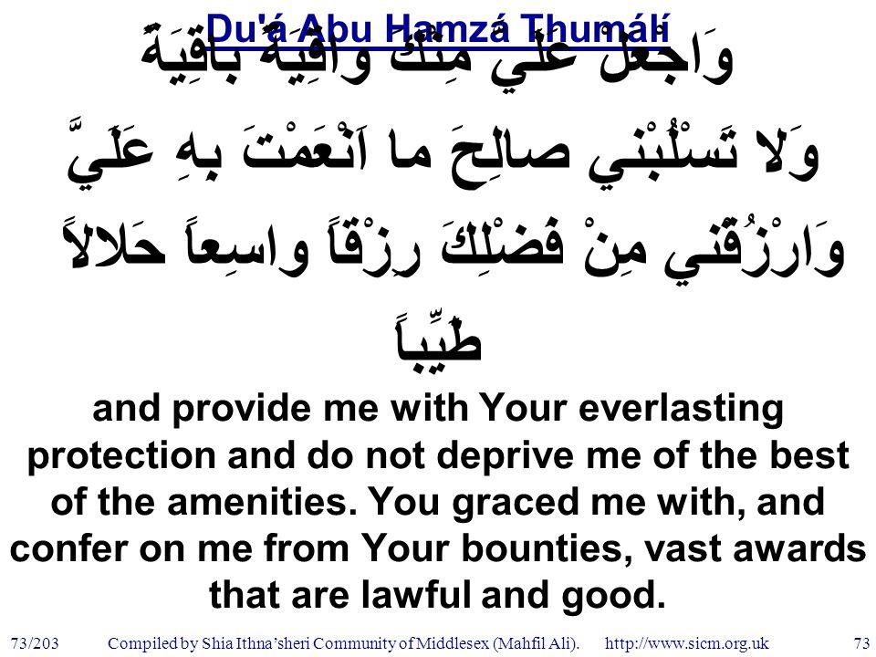 Du á Abu Hamzá Thumálí 73/203 73 Compiled by Shia Ithna'sheri Community of Middlesex (Mahfil Ali).