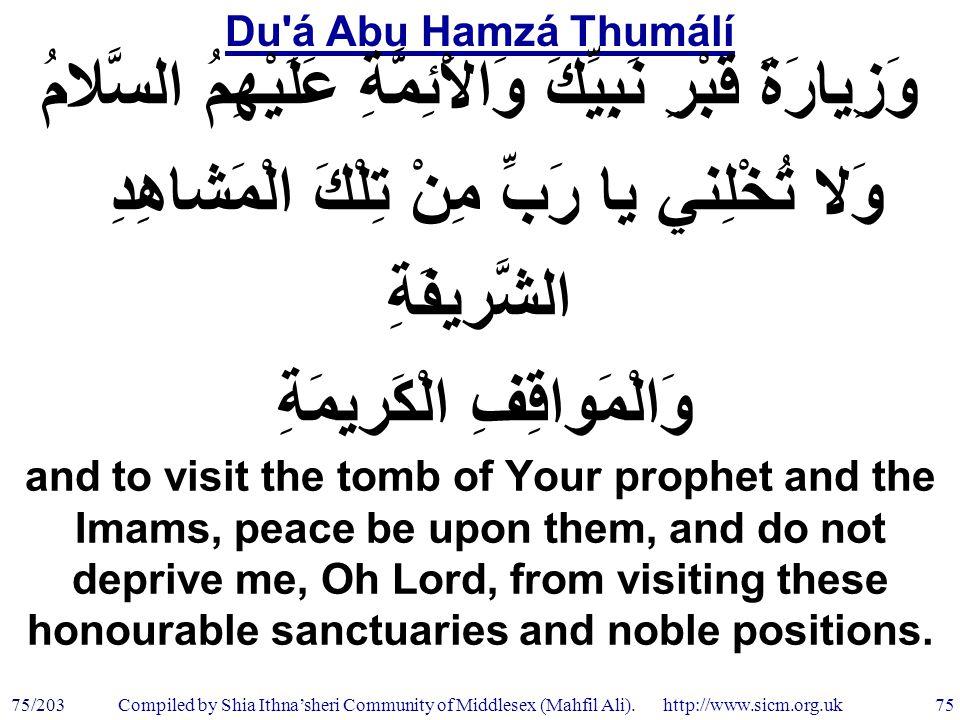 Du á Abu Hamzá Thumálí 75/203 75 Compiled by Shia Ithna'sheri Community of Middlesex (Mahfil Ali).