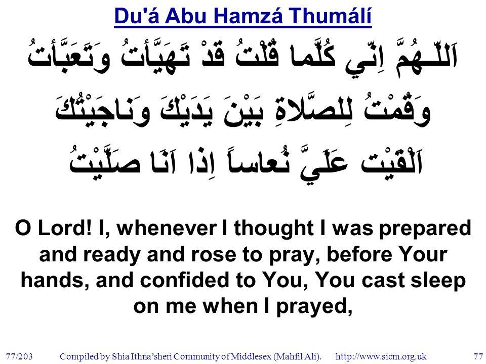 Du á Abu Hamzá Thumálí 77/203 77 Compiled by Shia Ithna'sheri Community of Middlesex (Mahfil Ali).
