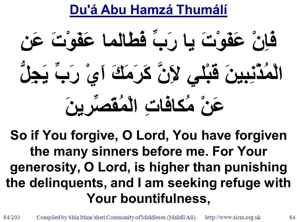 Du á Abu Hamzá Thumálí 84/203 84 Compiled by Shia Ithna'sheri Community of Middlesex (Mahfil Ali).