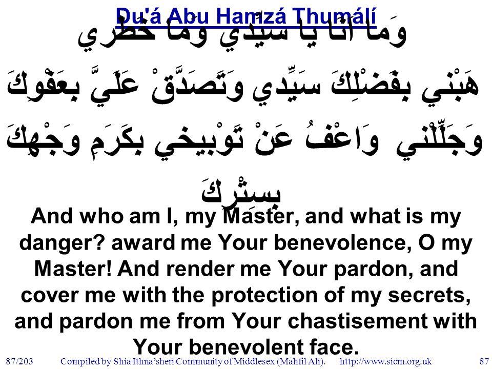 Du á Abu Hamzá Thumálí 87/203 87 Compiled by Shia Ithna'sheri Community of Middlesex (Mahfil Ali).