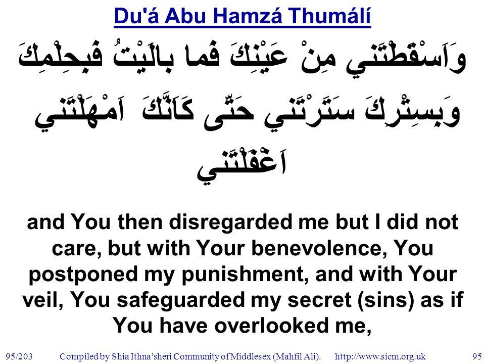 Du á Abu Hamzá Thumálí 95/203 95 Compiled by Shia Ithna'sheri Community of Middlesex (Mahfil Ali).