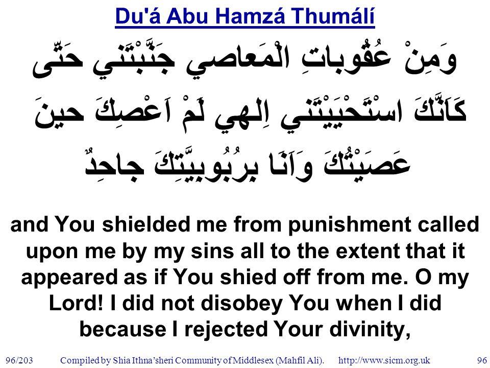 Du á Abu Hamzá Thumálí 96/203 96 Compiled by Shia Ithna'sheri Community of Middlesex (Mahfil Ali).
