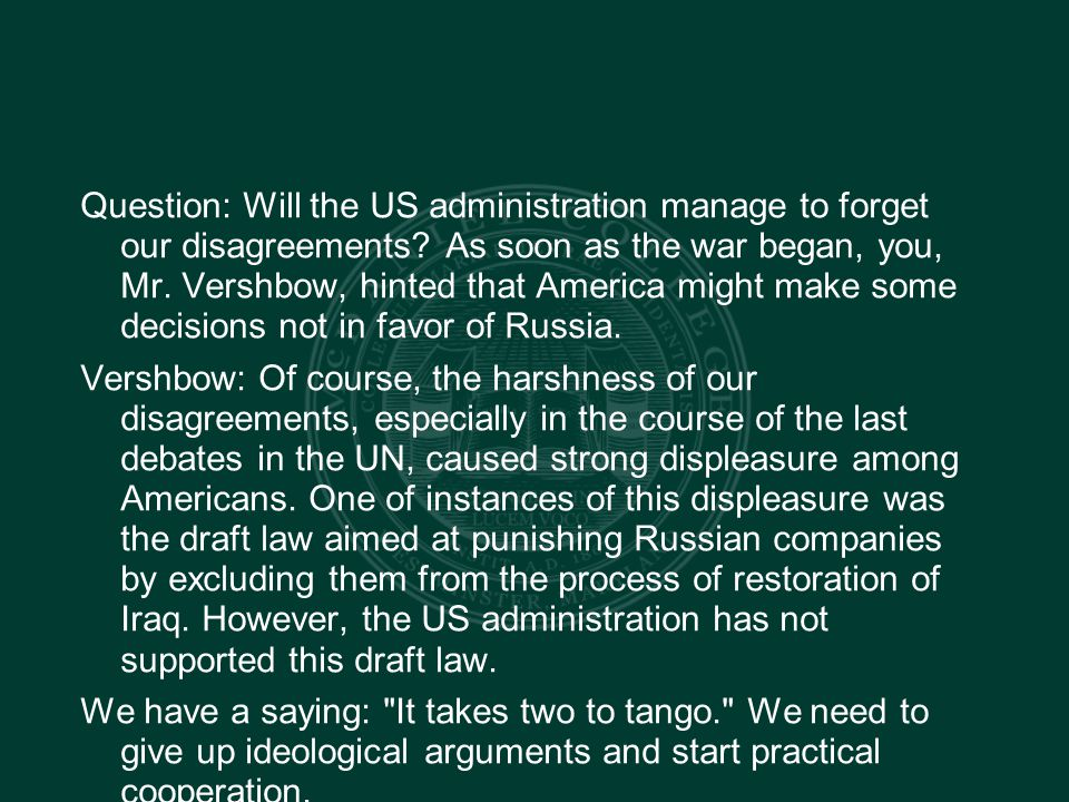 Question: Will the US administration manage to forget our disagreements.