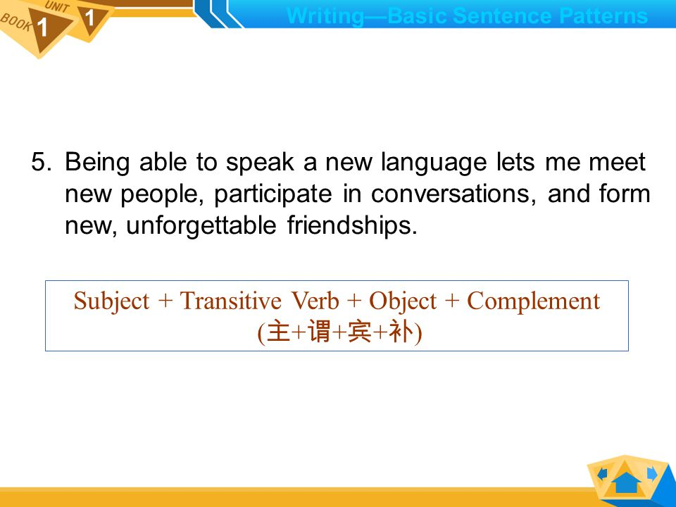 1 1 3. Although at times, learning a language was frustrating, it was well worth the effort.