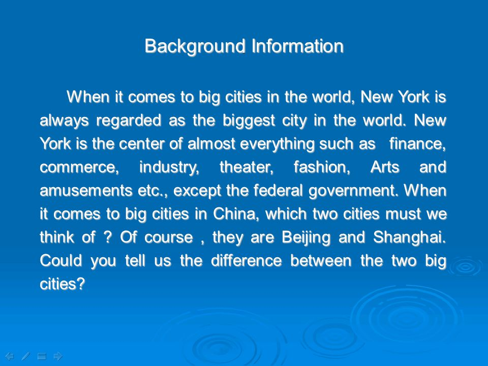Though Beijing and Shanghai are different from each other, the two cites have special advantages over others.