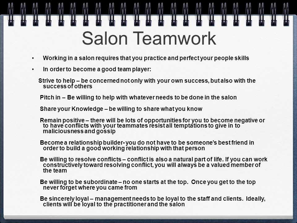 Job Description ______________________________________________________ It is a good idea to review a job description at an interview to ensure that both of you have a good understanding of what is expected of you If you are unclear, it is your responsibility to ask In crafting a job description, the best salons cover their bases.