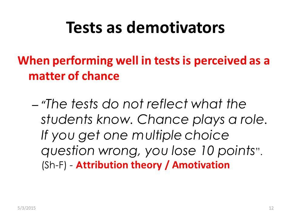 When performing well in tests is perceived as a matter of chance – The tests do not reflect what the students know.