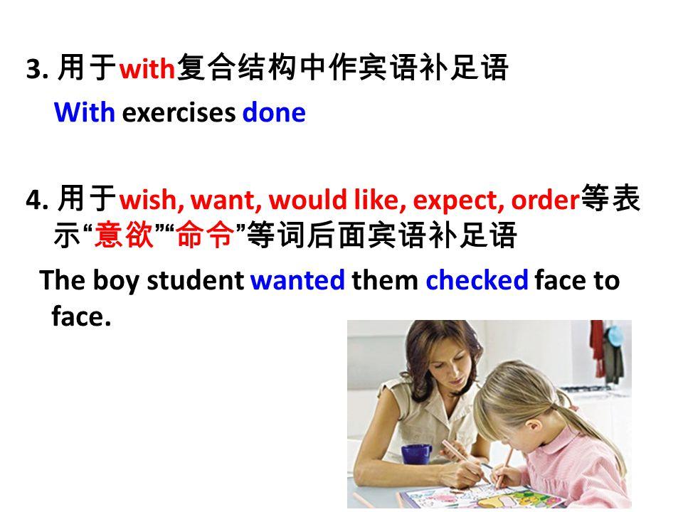 3. 用于 with 复合结构中作宾语补足语 With exercises done 4.
