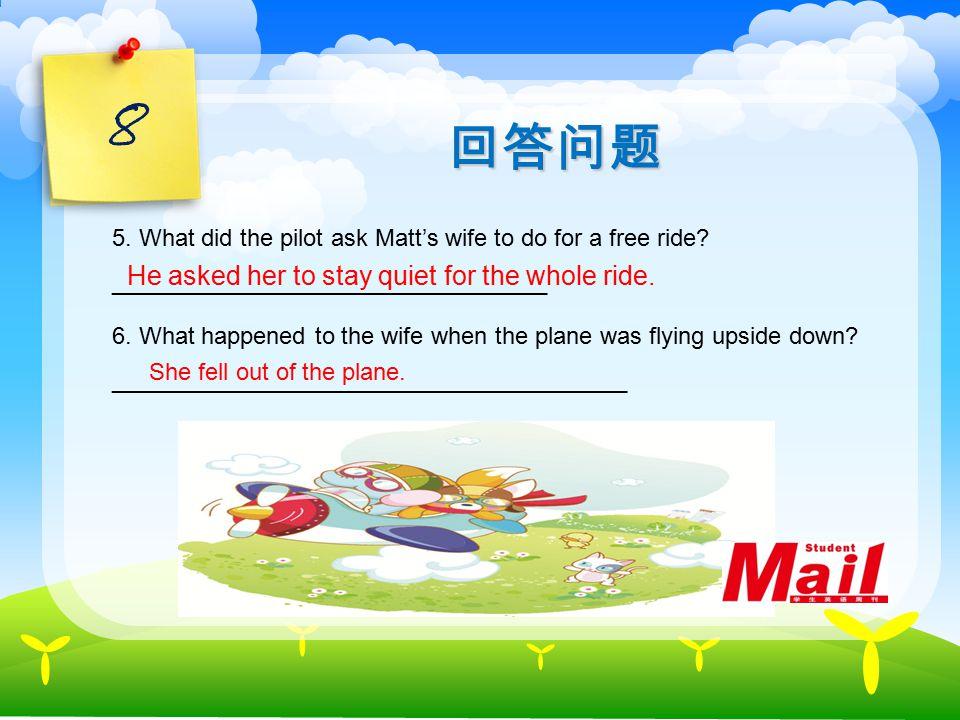 8 回答问题 5.What did the pilot ask Matt's wife to do for a free ride.