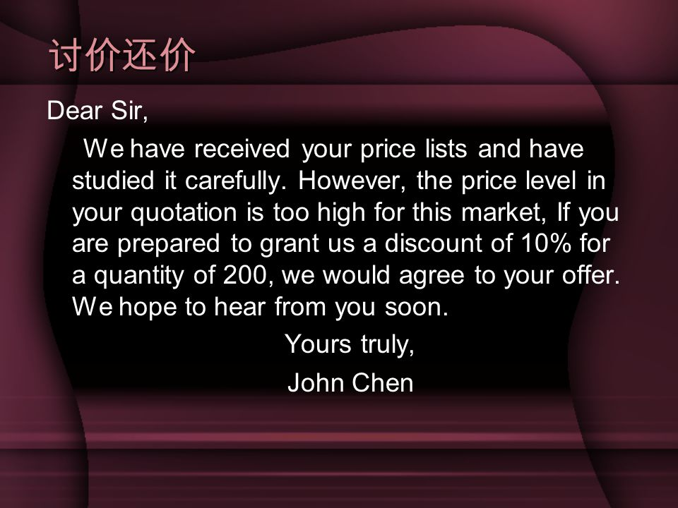 讨价还价 Dear Sir, We have received your price lists and have studied it carefully.