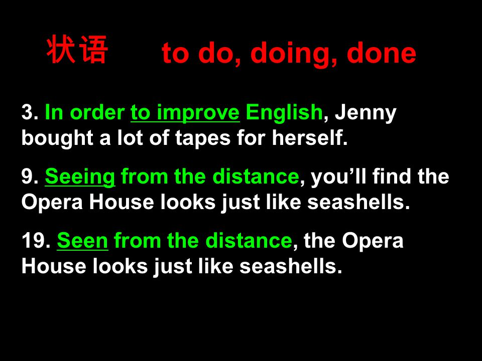 状语 3. In order to improve English, Jenny bought a lot of tapes for herself.
