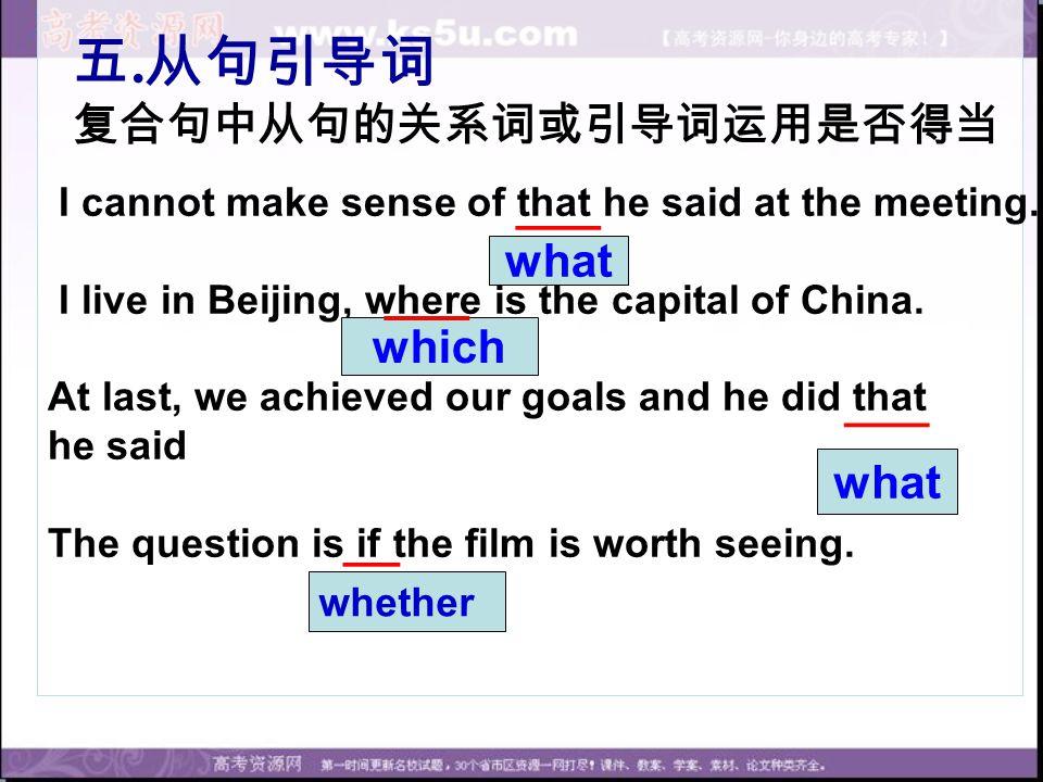 四.代词 1. 人称代词的误用 2. 人称代词格的误用 3. 反身代词的误用 myself their __ 1.
