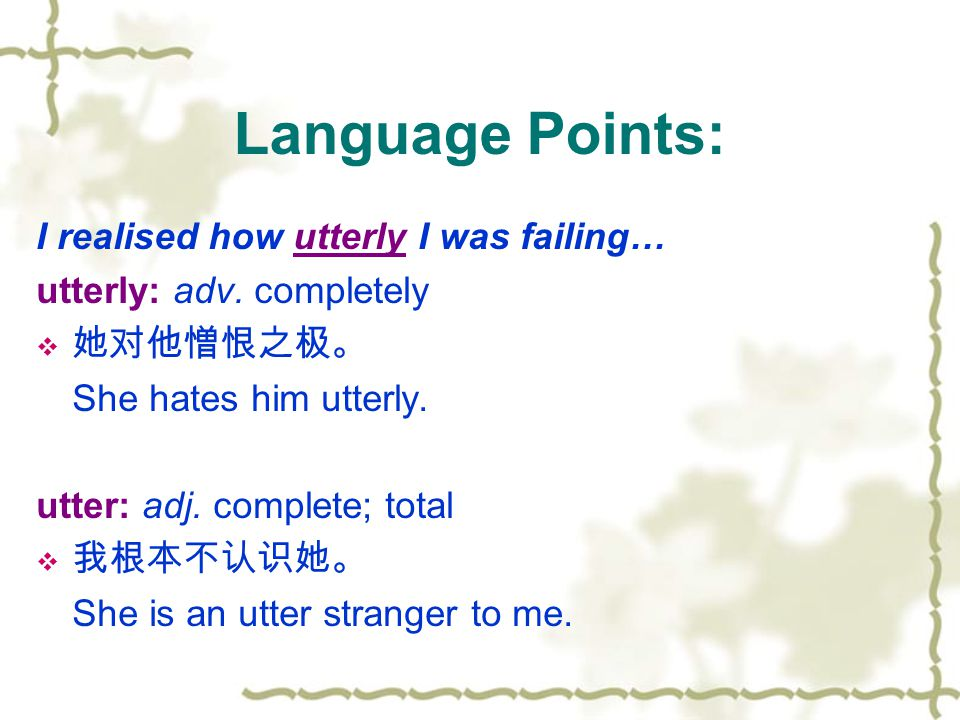 Language Points: I realised how utterly I was failing… utterly: adv.