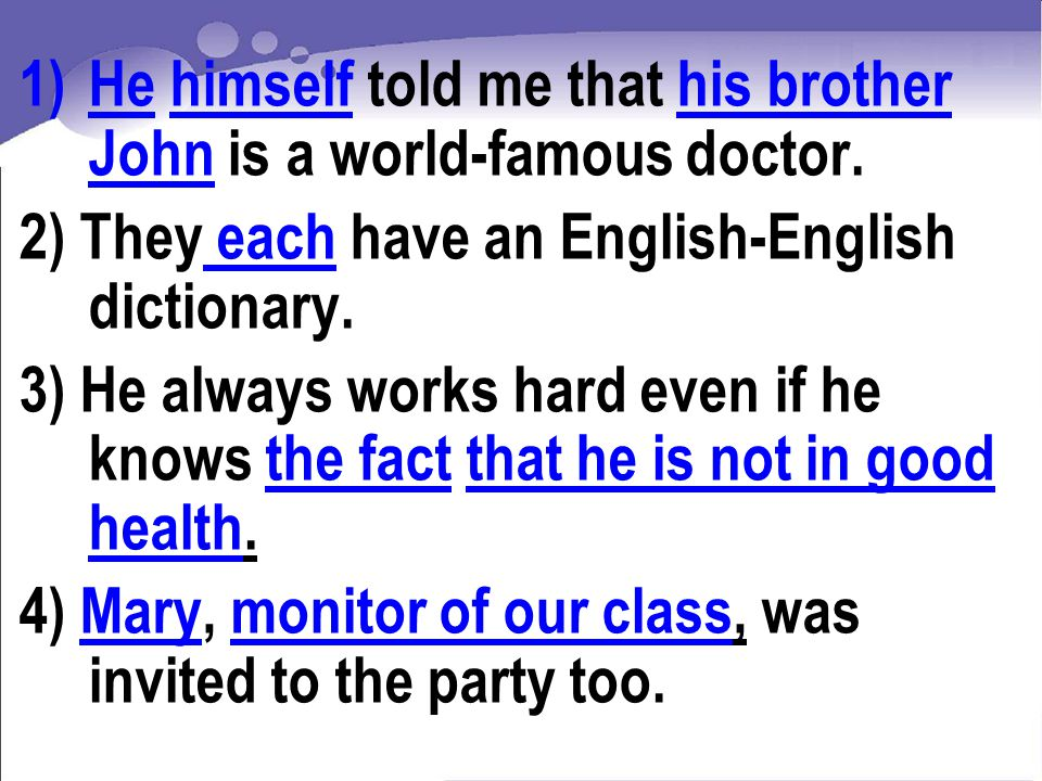 1)He himself told me that his brother John is a world-famous doctor.
