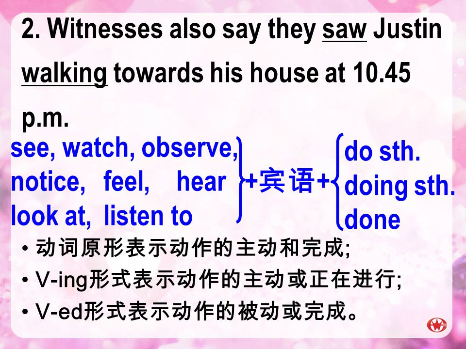 2. Witnesses also say they saw Justin walking towards his house at 10.45 p.m.