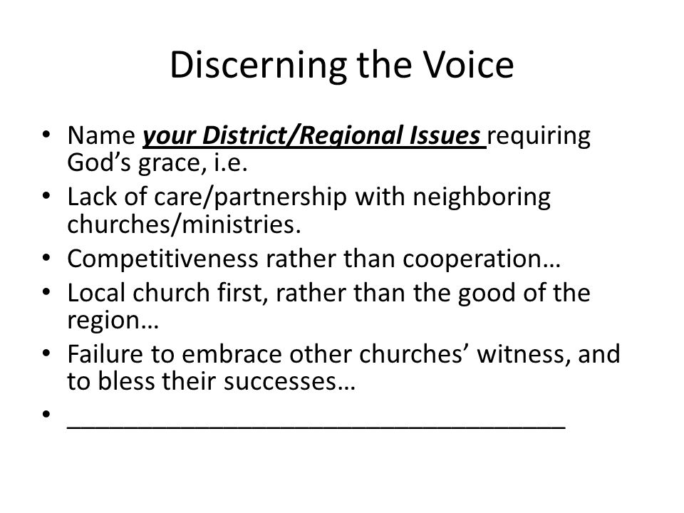 Discerning the Voice Our national issues needing God's grace: Jesus did nothing unless and until He prayed.