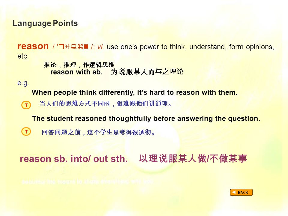 Language Points reason /  /: vi. use one's power to think, understand, form opinions, etc.