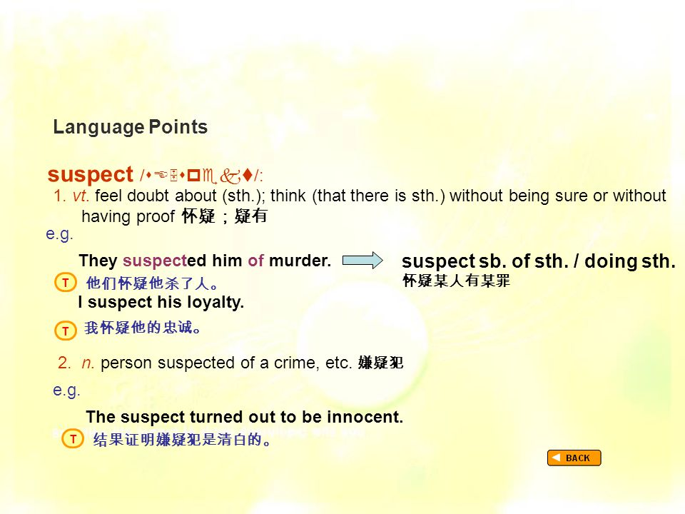 Language Points suspect /  /: TextB_P3_LP_suspect e.g.