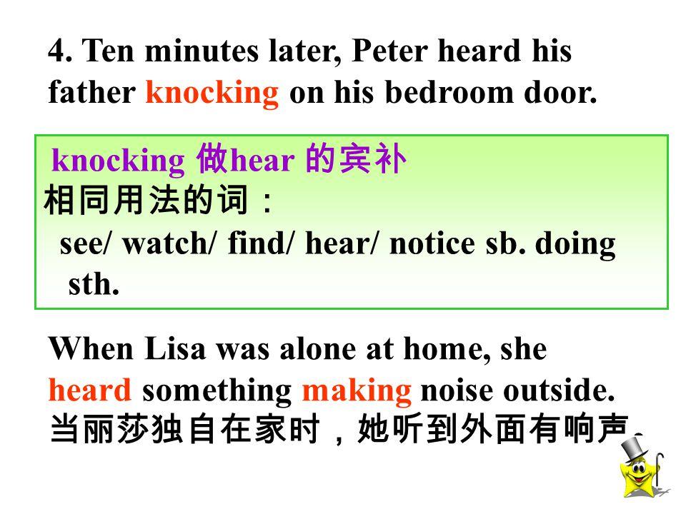4. Ten minutes later, Peter heard his father knocking on his bedroom door.