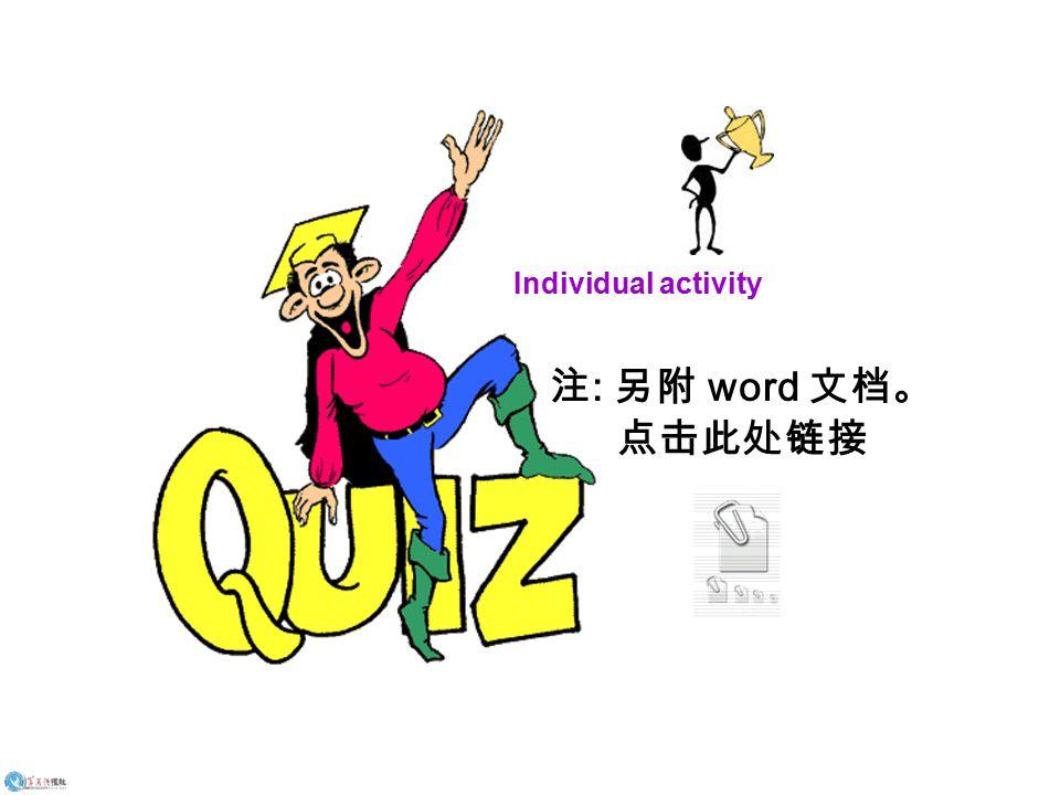 Individual activity 注 : 另附 word 文档。 点击此处链接