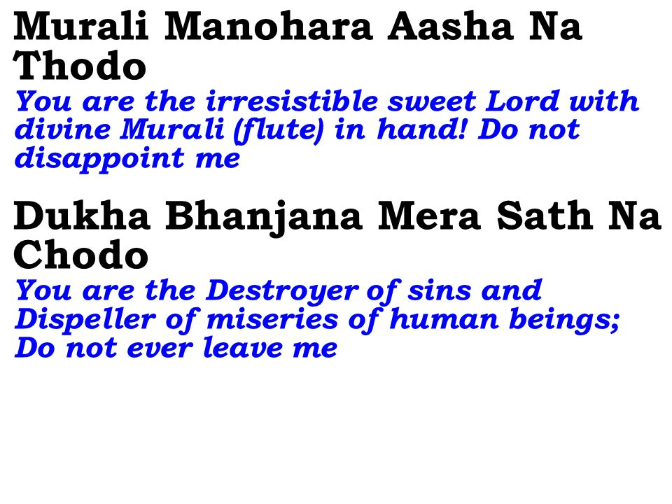 Murali Manohara Aasha Na Thodo You are the irresistible sweet Lord with divine Murali (flute) in hand.