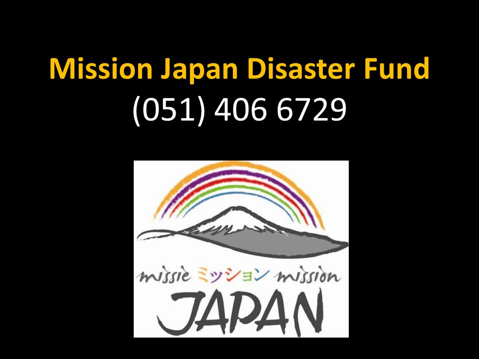 Mission Japan Disaster Fund (051) 406 6729