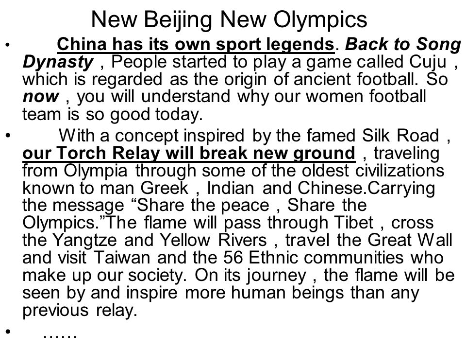 New Beijing New Olympics China has its own sport legends.